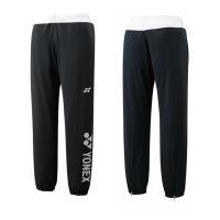 YONEX(ヨネックス)「Uni トレーニングトップパンツ 61011」テニス&バドミントンウェア「...