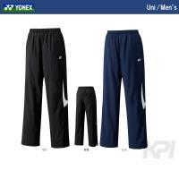 YONEX(ヨネックス)「Uni 裏地付ウォームアップパンツ 62010」テニス&バドミントンウェア...