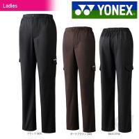 YONEX(ヨネックス)「Ladies レディース カーゴパンツ 68072」ウェア「FW」「KPI...