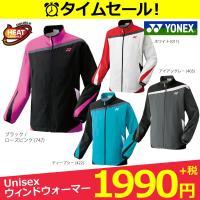 YONEX ヨネックス 「Uni 裏地付ウィンドウォーマーシャツ アスリートフィット  70043」テニスウェア「FW」『即日出荷』