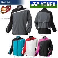 『即日出荷』YONEX(ヨネックス)「Uni 裏地付ウィンドウォーマーシャツ 70044」ウェア「F...