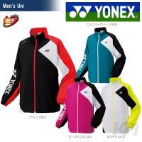 YONEX ヨネックス 「Uni ユニ 裏地付ウインドウォーマーシャツ 70057」ソフトテニスウェア「FW」 『即日出荷』