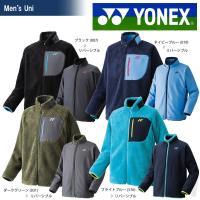 YONEX(ヨネックス)「Uni ボアリバーシブルジャケット 90034」ウェア「FW」