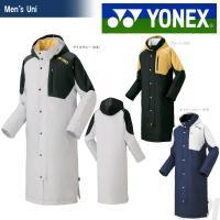 「2016新製品」YONEX(ヨネックス)「UNI ベンチコート 90043」テニス&バドミントンウ...
