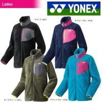 YONEX(ヨネックス)「レディース ボアジャケット 98031」ウェア「FW」