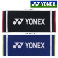 「2017モデル」YONEX(ヨネックス)「スポーツタオル AC1053」
