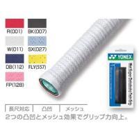 YONEX(ヨネックス)ウェットスーパーデコボコツイングリップAC134[オーバーグリップテープ]