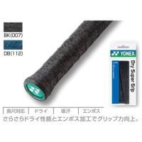 『即日出荷』 YONEX(ヨネックス)ドライスーパグリップAC144[オーバーグリップテープ]「KP...