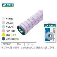 YONEX(ヨネックス)「モイストスーパーグリップ(3本入) AC148-3」[オーバーグリップテー...