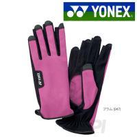 『即日出荷』 YONEX(ヨネックス)「テニスグローブ8 AC290」