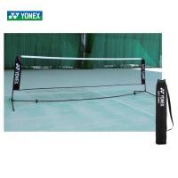 YONEX(ヨネックス)ソフトテニス練習用ポータブルネット AC354