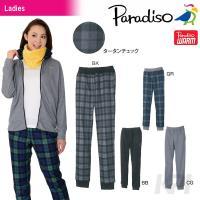 PARADISO(パラディーゾ)「レディースロングパンツ ACL11K」テニスウェア「2015FW」