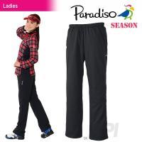 PARADISO(パラディーゾ)「レディースウィンドパンツ ACL13P」テニスウェア「2015FW...