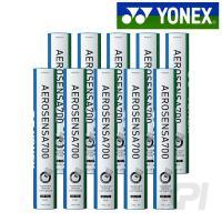 YONEX ヨネックス 「エアロセンサ700 10ダース AS-700」シャトルコック