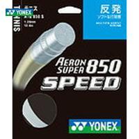 YONEX(ヨネックス)「AERONSUPER 850 SPEED(エアロンスーパー850スピード)...