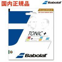 BabolaT(バボラ)「トニックプラス ボールフィール BA201026」硬式テニスストリング(ガ...