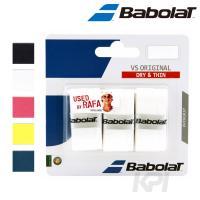 BabolaT バボラ 「VS Grip VSグリップ×3  3本入  BA653040」オーバーグリップテープ 『即日出荷』