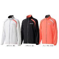 『即日出荷』 Babolat(バボラ)「Unisex ライトジャケット BAB-4400」テニスウェ...