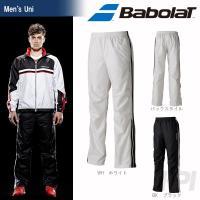 『即日出荷』『即日出荷』Babolat(バボラ)「Unisex ウインドパンツ BAB-4554P」...