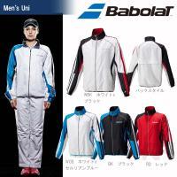 『即日出荷』Babolat(バボラ)「Unisex ウインドジャケット BAB-4555」テニスウェ...