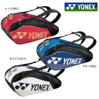 「2016新製品」YONEX(ヨネックス)「 PRO series ラケットバッグ6(リュック付) ...