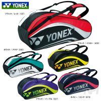 「2016モデル」YONEX(ヨネックス)「TOURNAMENT series ラケットバッグ6(リ...