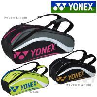 「2017モデル」「新デザイン」YONEX(ヨネックス)「TOURNAMENT series ラケッ...