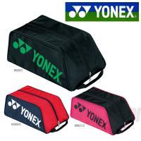 「2016モデル」YONEX(ヨネックス)「TEAM series シューズケース BAG1633」...
