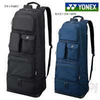 「2017モデル」YONEX(ヨネックス)「 TEAM series ラケットバッグ2(リュック付)...