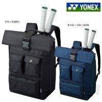 「2017モデル」YONEX(ヨネックス)「 TEAM series バックパック(テニス2本用)B...