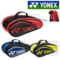 『即日出荷』「2017新製品」YONEX(ヨネックス)「ミニチュアラケットバッグ BAG16MN」テ...