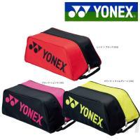 「2017新製品」YONEX(ヨネックス)「シューズケース BAG1733」テニスバッグ