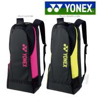 「2017新製品」YONEX(ヨネックス)「ラケットリュック BAG1738」テニスバッグ
