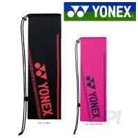 「3月中旬発売※予約」「2017新製品」YONEX(ヨネックス)「ラケットケースB BAG1791B...