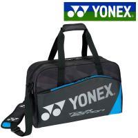 ヨネックス YONEX テニスバッグ・ケース  中型ボストン BAG1801 12月下旬発売予定※予...