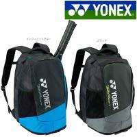 ヨネックス YONEX テニスバッグ・ケース  バックパック テニス2本用 BAG1808 12月下...