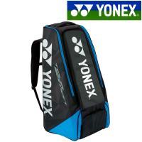 ヨネックス YONEX テニスバッグ・ケース  スタンドバッグ(リュック付)テニス2本用 BAG18...