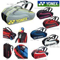 YONEX ヨネックス 「ラケットバッグ6 リュック付 テニス6本用 BAG1812R」テニスバッグ 「KPIテニスベストセレクション」 『即日出荷』