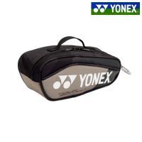 ヨネックス YONEX テニスバッグ・ケース  ミニチュアラケットバッグ BAG18MN-695 『即日出荷』