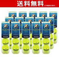 BRIDGESTONE(ブリヂストン)TOUR PRO(ツアープロ)1箱(15缶/60球)テニスボー...