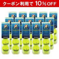 「10%OFFクーポン対象」BRIDGESTONE(ブリヂストン)TOUR PRO(ツアープロ)1箱...