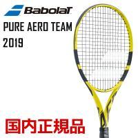 バボラ Babolat テニス硬式テニスラケット  PURE AERO TEAM ピュアアエロチーム...