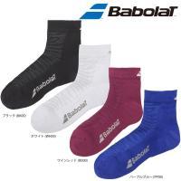 バボラ Babolat テニスウェアユニセックス SHORTSOCKS ショートソックス BTALJB01「SS」[ポスト投函便対応]  『即日出荷』