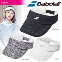 バボラ Babolat テニスアクセサリー レディース ゲームバイザー BTCMJC08  『即日出荷』