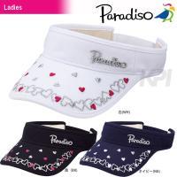 PARADISO パラディーゾ 「レディース バイザー CPCL75」