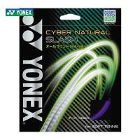YONEX(ヨネックス)(CYBER NATURAL SLASH(サイバーナチュラルスラッシュ) C...
