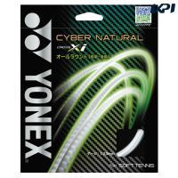 YONEX(ヨネックス)「CYBER NATURAL XI(サイバーナチュラルクロスアイ) CSG6...
