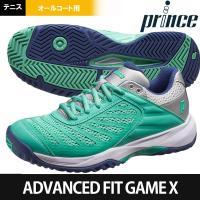 「均一セール」プリンス Prince テニスシューズ  ADVANCEDFIT GAME X AC アドバンスドフィット ゲーム 10 オールコート用テニスシューズ DPS812L 『即日出荷』