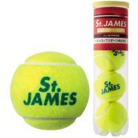 「2014モデル」「新パッケージ」DUNLOP(ダンロップ)「St.JAMES(セントジェームス)(...