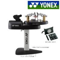 YONEX(ヨネックス)「PROTECH 8/プロテック8T テニス・バドミントンストリングマシン ...
